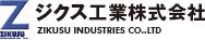 ジクス工業株式会社