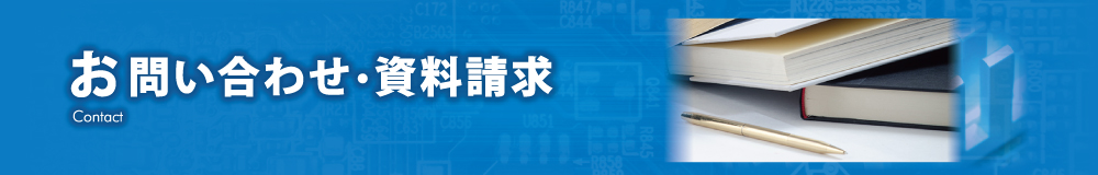 カーボン加工、セラミック加工、金属加工・樹脂加工、新素材開発なら岐阜県恵那市のジクス工業へ